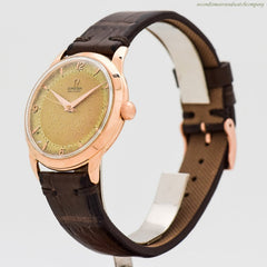 1951 Vintage Omega 18k Rose Gold Watch