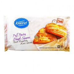 Kineret Puff Pastry