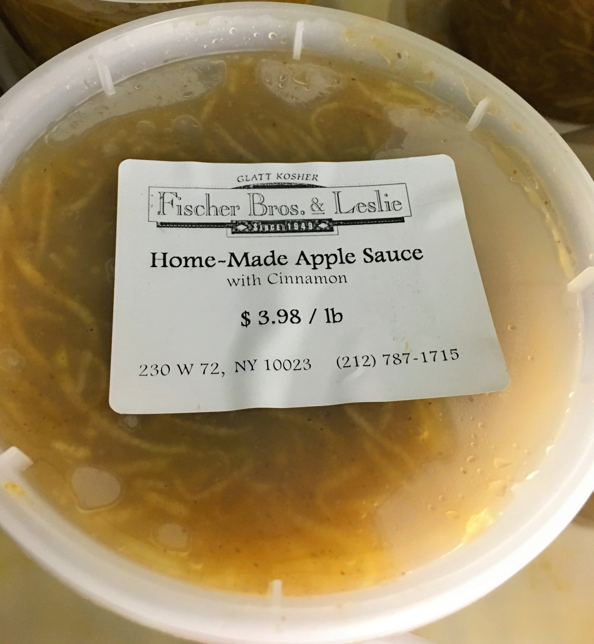 Kosher Apple Sauce (Seasonal)