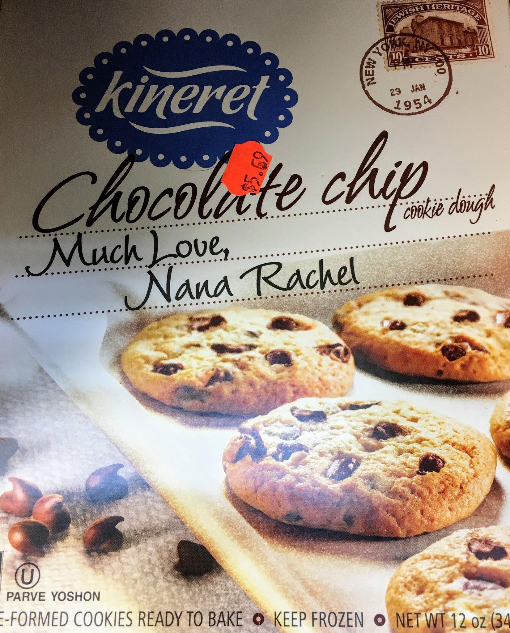 Kineret Choc. Chip Cookies