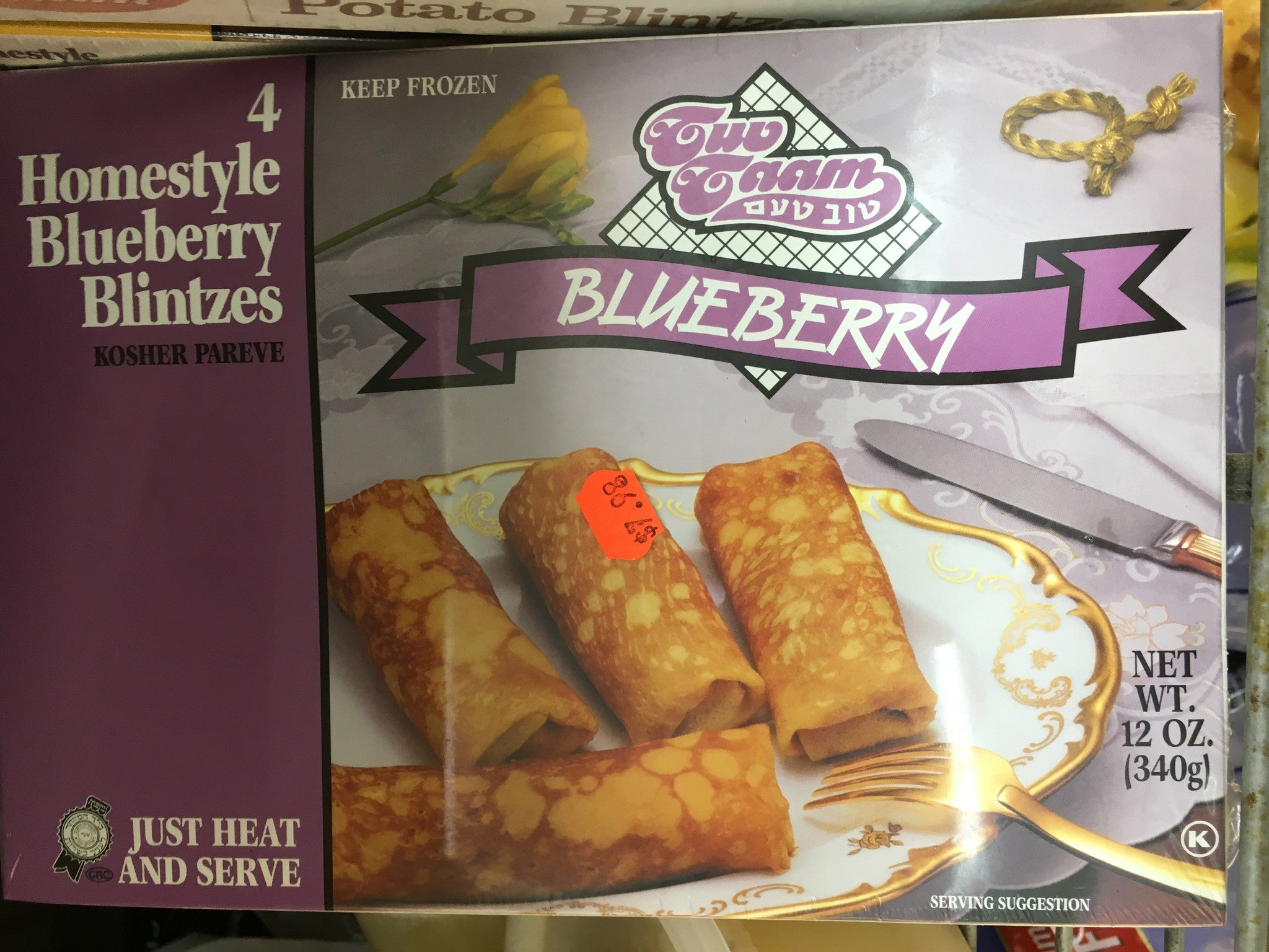 Tuv Taam Blueberry Blintz