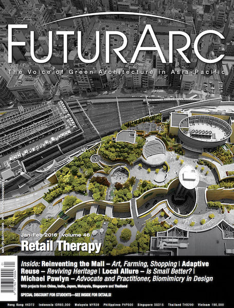 FuturArc Single Edition 2016/Jan-Feb