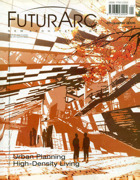 FuturArc Single Edition 2007/Q4