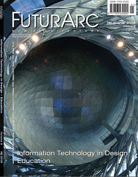 FuturArc Single Edition 2008/Q1