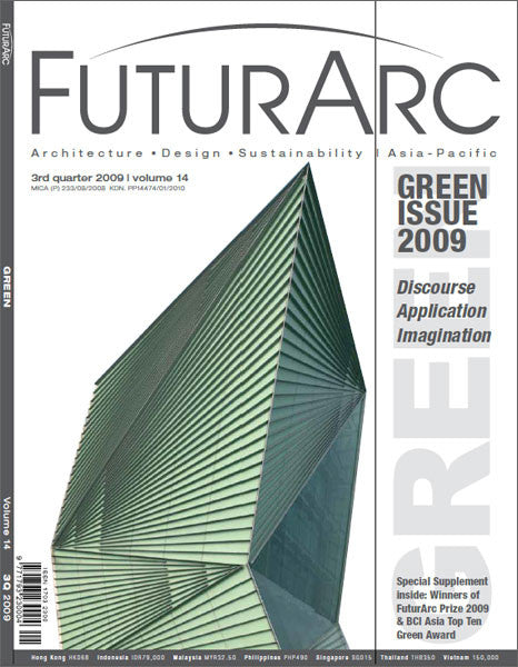 FuturArc Single Edition 2009/Q3