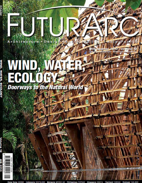 FuturArc Single Edition 2010/Q4
