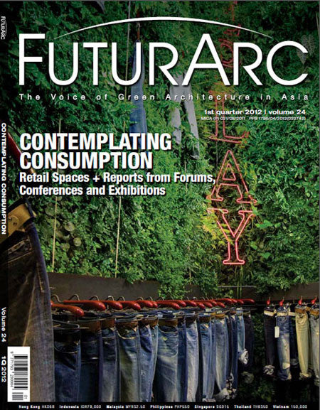 FuturArc Single Edition 2012/Q1