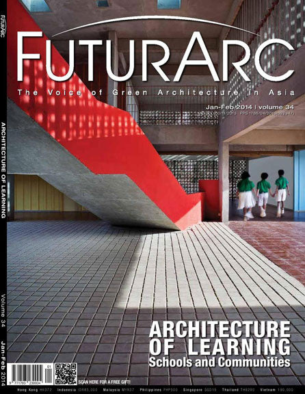 FuturArc Single Edition 2014/Jan-Feb