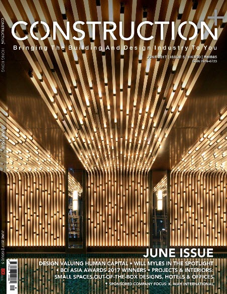 Construction+ Single Edition Hong Kong 2017/June