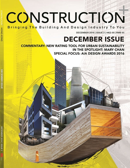 Construction+ Single Edition HK 2016/December