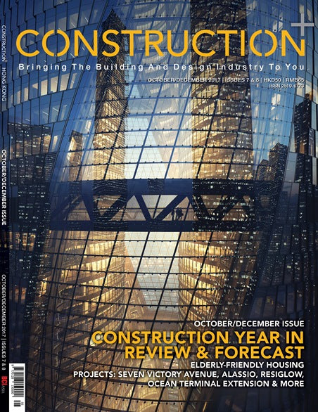 Construction+ Single Edition Hong Kong 2017 October/December