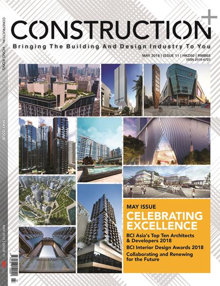Construction+ Single Edition Hong Kong 2018 May