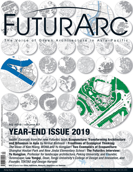 FuturArc Single Edition 2019/Q4