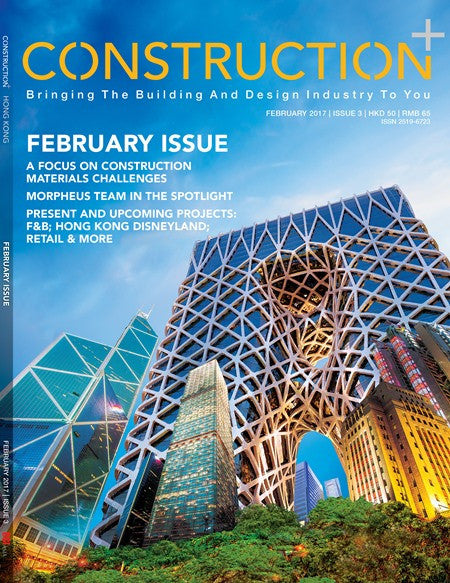 Construction+ Single Edition HK 2017/February