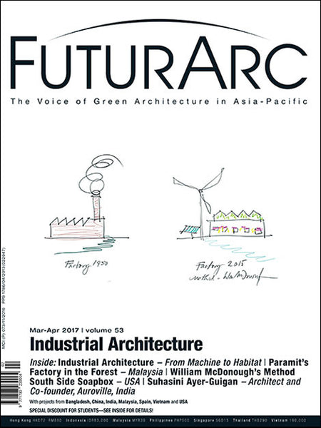 FuturArc Single Edition 2017/Mar-Apr