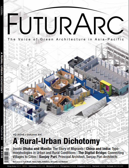 FuturArc Single Edition 2019/ Q1