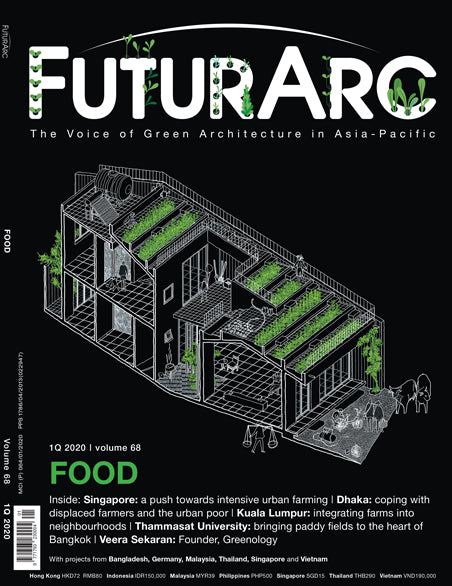 FuturArc Single Edition 2020/Q1