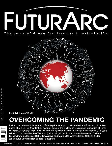 FuturArc Single Edition 2020/Q3