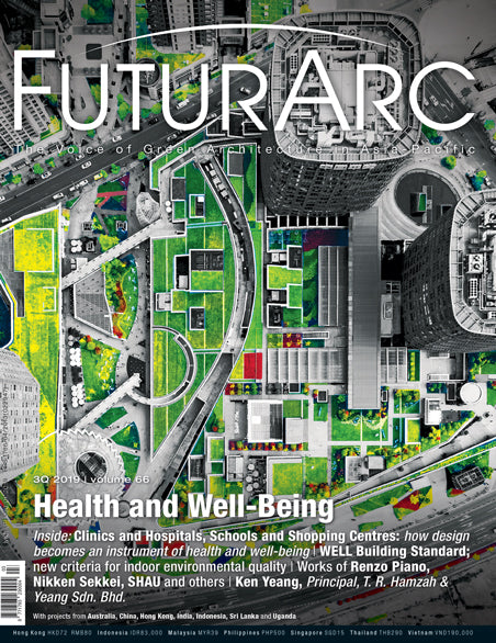 FuturArc Single Edition 2019/Q3
