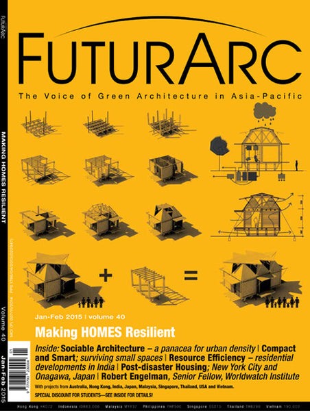 FuturArc Single Edition 2015/Jan-Feb