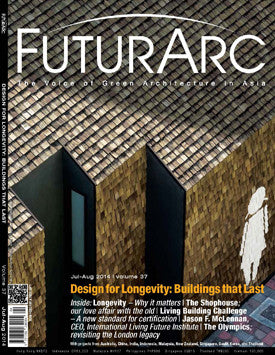 FuturArc Single Edition 2014/Jul-Aug