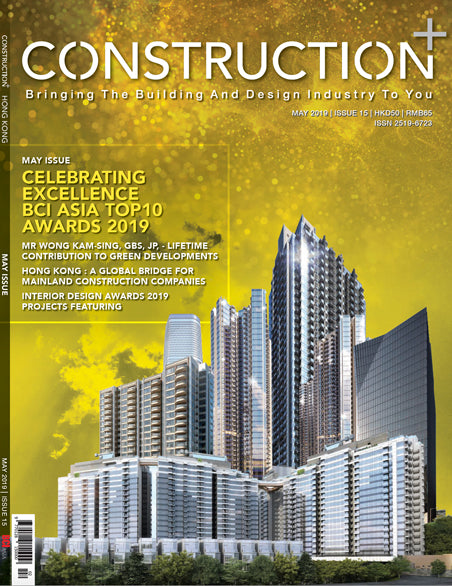 Construction+ Single Edition Hong Kong 2019 May