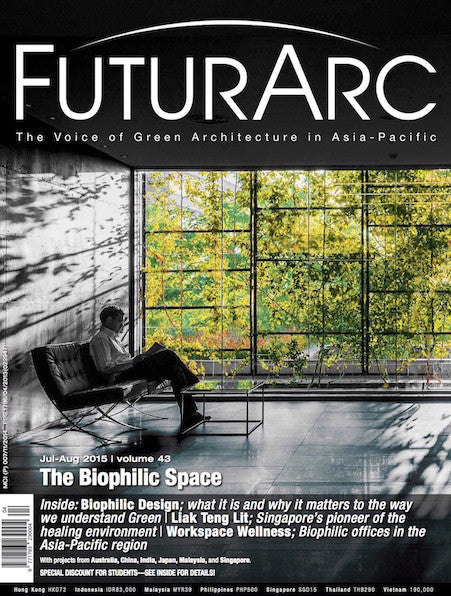 FuturArc Single Edition 2015/Jul-Aug