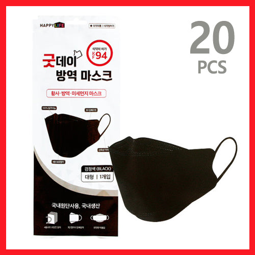 [ Good Day ] Disposable Face Mask KF94 - BLACK [Made in Korea]