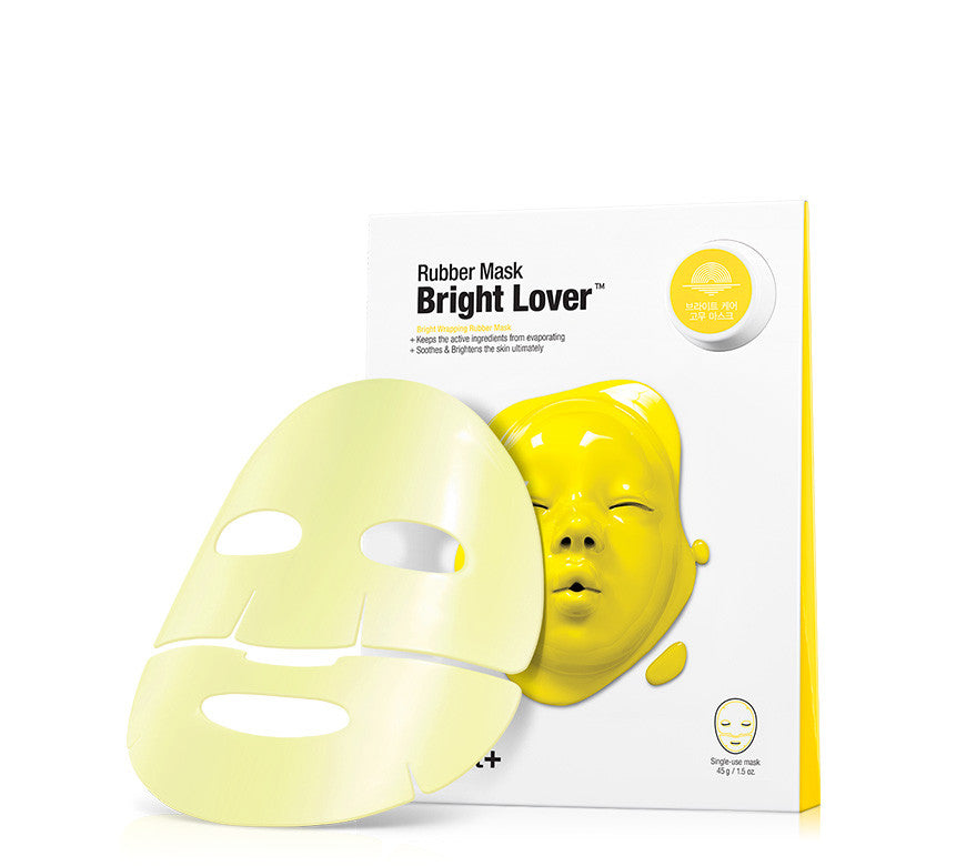 [ Dr.Jart+ ] Rubber Love Mask Bright Lover 45g x 1 Pack - KosBeauty