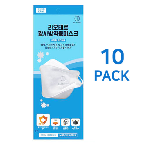 [ LA HAUTEUR ] Disposable Face Mask KF94 [ Made in Korea ]