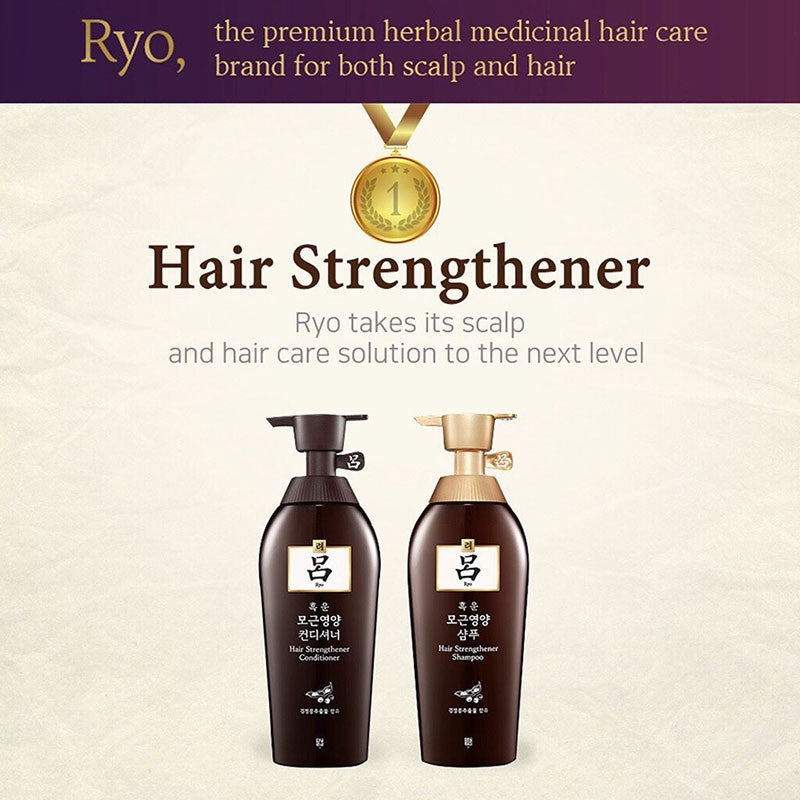 [ RYO ] Hair Strengthener Conditioner 500ml