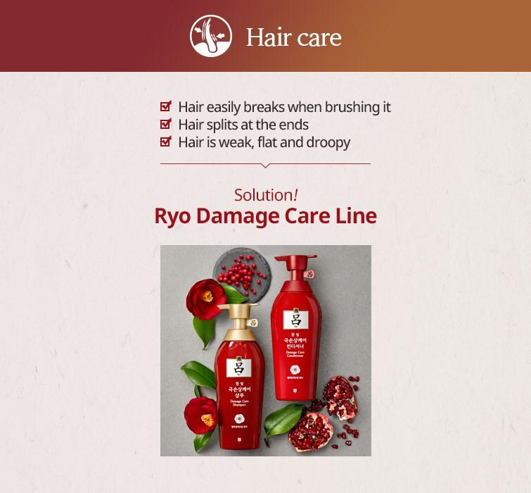 [ RYO ] Hambitmo Damage Care Conditioner 500ml