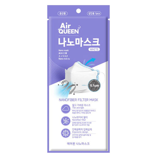 [ Air QUEEN ] Disposable Nanofiber Filter Face Mask (30 PCS) - KosBeauty