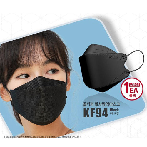 [ All Keeper ]  Disposable Face Mask KF94 - BLACK [ Made in Korea ] 20 PACKS - KosBeauty