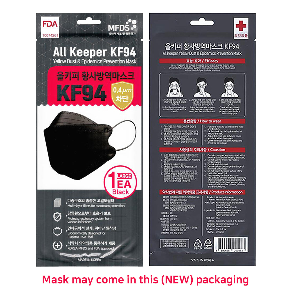 [ All Keeper ]  Disposable Face Mask KF94 - BLACK [ Made in Korea ] 20 PACKS