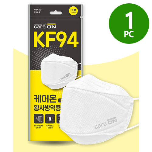 [ CARE ON ] Disposable Face Mask KF94 [Made in Korea]