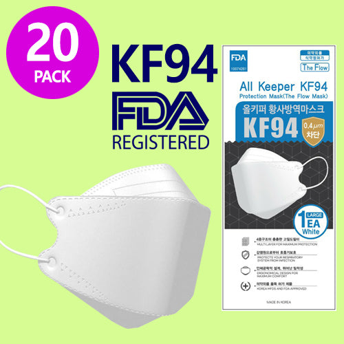 [ All Keeper ] Disposable Face Mask KF94 - WHITE [Made in Korea ] - KosBeauty