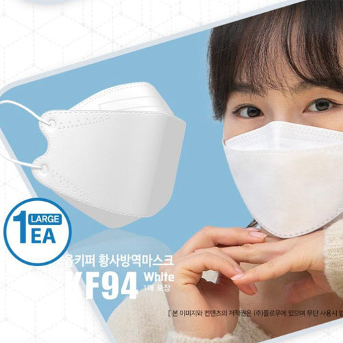 [ All Keeper ]  Disposable Face Mask KF94 - White [ Made in Korea ] 20 PACKS - KosBeauty