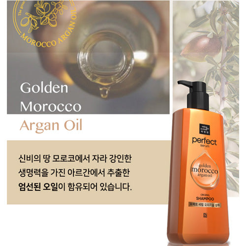 [ Mise En Scene ] Perfect Serum Original Shampoo 680 ml