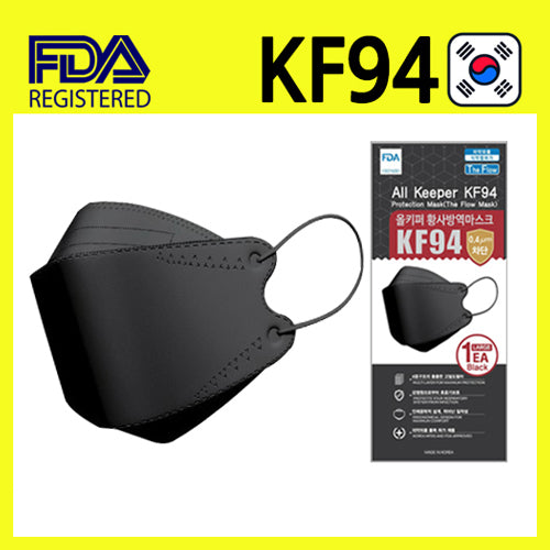 [ All Keeper ]  Disposable Face Mask KF94 - BLACK - KosBeauty