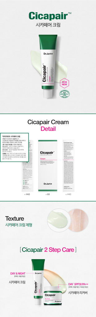 [ Dr.Jart+ ] Cicapair Tiger Grass Cream 50ml - KosBeauty