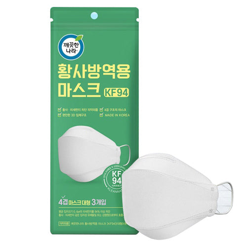 [KLEAN] Disposable Face Mask KF94 Respiratory Protective Mask [Made in Korea] - KosBeauty