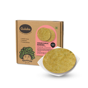 gulabs tiny ginger garlic khakhra box perspective