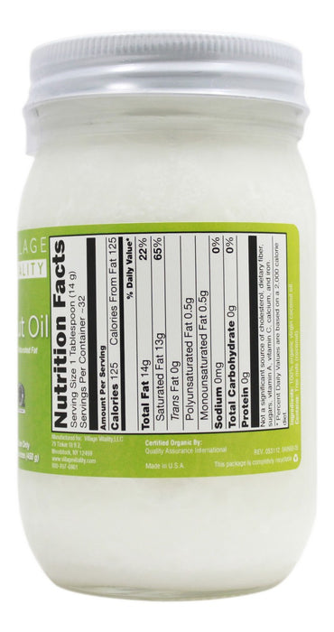 Coconut Oil - 16 oz - Supplement Facts
