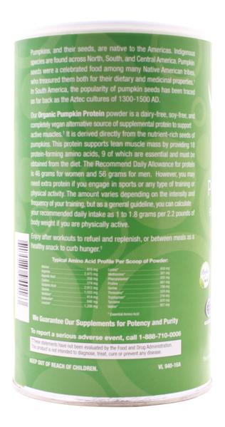 Organic Pumpkin Protein - 16.3 oz Powder - Info