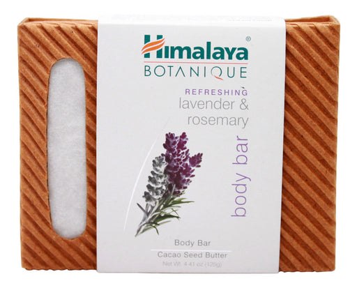Lavender & Rosemary Body Bar - 4.41 oz - Front