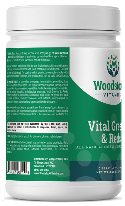 Vital Greens and Reds - 8.46oz