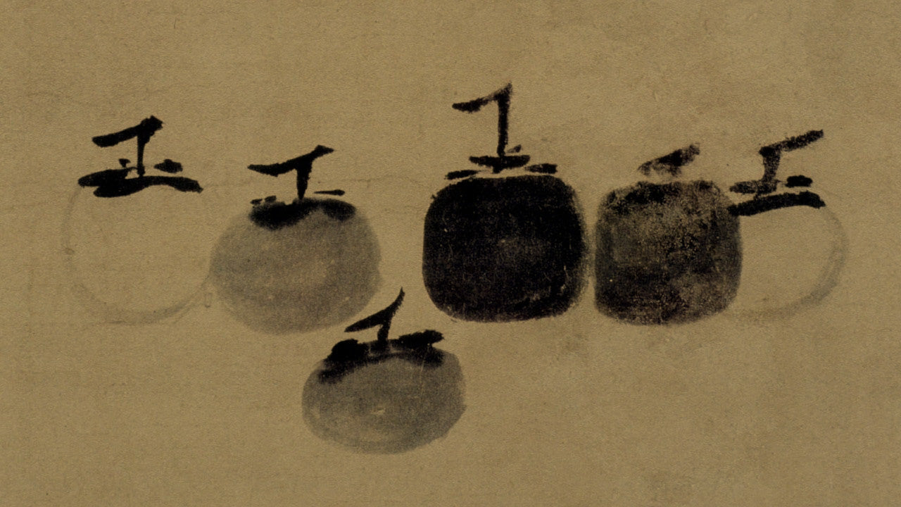 Mu Ch'i, The Six Persimmons (crop)