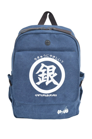 Gin-tama Backpack