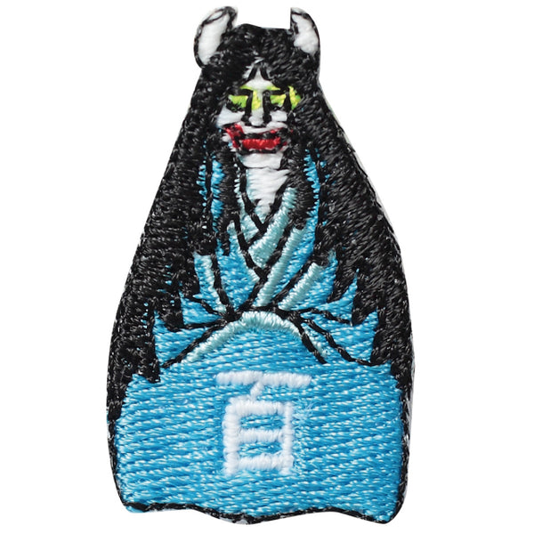 Glow in Dark Patch: Ao-andon the blue lamp ghost